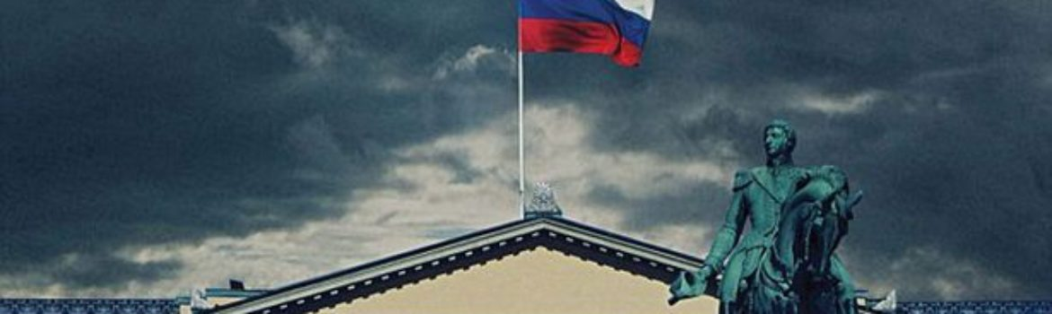 A picture of the Norweigian Parlimentary house with the Norweigian flag flying under a dark, clouded sky.